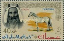 [Sheik Rashid bin Humaid al Naimi Pictured with Different Animals - Size: 42 x 27 mm, Typ A1]