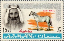 [Airmail - Sheik Rashid bin Humaid al Naimi Pictured with Different Animals, Typ A2]