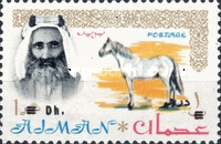 [Sheik Rashid bin Humaid al Naimi Pictured with Different Animals - Overprinted with New Currency, Typ A3]