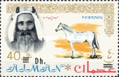 [Sheik Rashid bin Humaid al Naimi Pictured with Different Animals - Overprinted with New Currency, Typ A4]