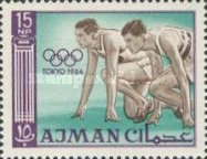[Olympic Games - Tokyo, Japan, type AA1]