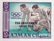 [Pan Arab Games, Cairo - Overprint in English, Typ AA2]