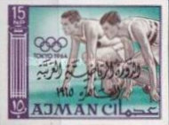 [Pan Arab Games, Cairo - Overprint In Arabic, Typ AA3]