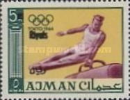 [Olympic Games - Tokyo '64, Japan - Overprinted With New Currency, Typ AA6]