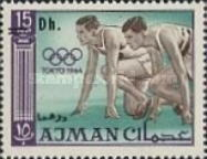 [Olympic Games - Tokyo '64, Japan - Overprinted With New Currency, Typ AA7]