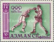 [Olympic Games - Tokyo, Japan, type AB1]