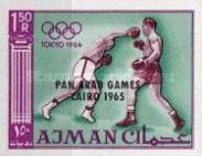 [Pan Arab Games, Cairo - Overprint in English, type AB4]