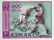 [Pan Arab Games, Cairo - Overprint In Arabic, Typ AB5]
