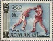 [Olympic Games - Tokyo '64, Japan - Overprinted With New Currency, Typ AB6]