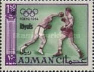 [Olympic Games - Tokyo '64, Japan - Overprinted With New Currency, Typ AB7]