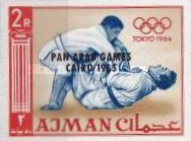 [Pan Arab Games, Cairo - Overprint in English, Typ AD4]