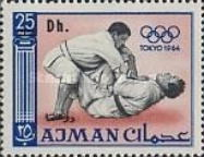 [Olympic Games - Tokyo '64, Japan - Overprinted With New Currency, Typ AD6]