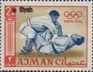 [Olympic Games - Tokyo '64, Japan - Overprinted With New Currency, Typ AD7]