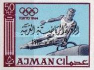 [Pan Arab Games, Cairo - Overprint In Arabic, Typ AE5]