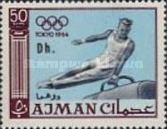 [Olympic Games - Tokyo '64, Japan - Overprinted With New Currency, Typ AE6]