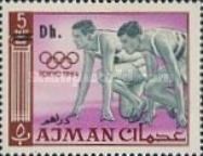 [Olympic Games - Tokyo '64, Japan - Overprinted With New Currency, Typ AE7]