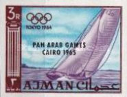[Pan Arab Games, Cairo - Overprint in English, Typ AF4]
