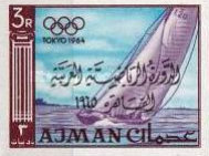 [Pan Arab Games, Cairo - Overprint In Arabic, Typ AF5]