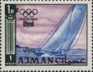[Olympic Games - Tokyo '64, Japan - Overprinted With New Currency, Typ AF6]