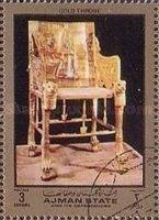 [The 50th Anniversary of the Discovery of Pharoah Tutankhamun's Tomb, type AWT]