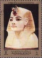 [The 50th Anniversary of the Discovery of Pharoah Tutankhamun's Tomb, type AWY]