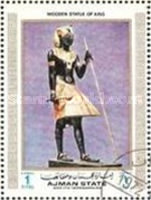 [Airmail - The 50th Anniversary of the Discovery of Pharoah Tutankhamun's Tomb, type AXH]