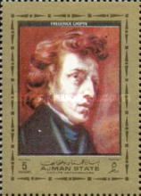 [Frederic Chopin, Polish Composer and Pianist, 1810-1849, type AYJ]