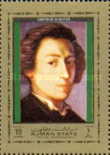 [Frederic Chopin, Polish Composer and Pianist, 1810-1849, type AYK]
