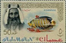 [Sheik Rashid bin Humaid al Naimi Pictured with Different Animals - Size: 42 x 27 mm, type B1]
