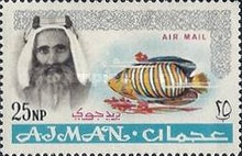 [Airmail - Sheik Rashid bin Humaid al Naimi Pictured with Different Animals, Typ B2]