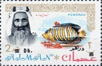 [Sheik Rashid bin Humaid al Naimi Pictured with Different Animals - Overprinted with New Currency, Typ B3]