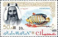 [Sheik Rashid bin Humaid al Naimi Pictured with Different Animals - Overprinted with New Currency, Typ B4]