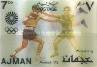 [Olympic Games - Munchen, Germany - 3D Stamps, type BBH]