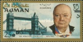[Winston Churchill - Overprinted with New Currency, Typ BT2]