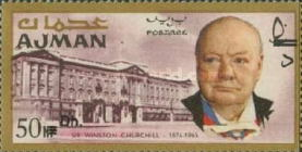 [Winston Churchill - Overprinted with New Currency, Typ BU2]