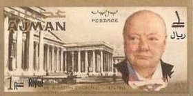[Winston Churchill - Overprinted with New Currency, Typ BW3]