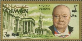 [Winston Churchill - Overprinted with New Currency, Typ BY2]