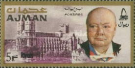 [Winston Churchill - Overprinted with New Currency, Typ BZ2]