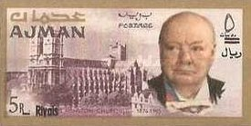 [Winston Churchill - Overprinted with New Currency, Typ BZ4]