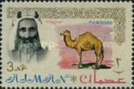 [Sheik Rashid bin Humaid al Naimi Pictured with Different Animals - Size: 35 x 22 mm, type C]