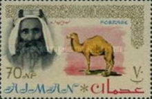 [Sheik Rashid bin Humaid al Naimi Pictured with Different Animals - Size: 42 x 27 mm, type C1]