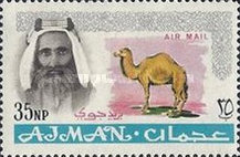 [Airmail - Sheik Rashid bin Humaid al Naimi Pictured with Different Animals, Typ C2]