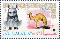 [Sheik Rashid bin Humaid al Naimi Pictured with Different Animals - Overprinted with New Currency, Typ C3]