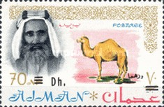 [Sheik Rashid bin Humaid al Naimi Pictured with Different Animals - Overprinted with New Currency, Typ C4]