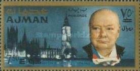 [Winston Churchill - Overprinted with New Currency, Typ CA2]