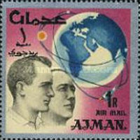 [Airmail - Space Achievements, type CI]