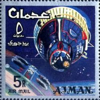 [Airmail - Space Achievements, type CK]