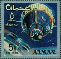 [Airmail - Space Achievements - Overprinted with New Currency, type CK1]