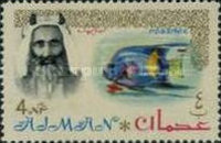 [Sheik Rashid bin Humaid al Naimi Pictured with Different Animals - Size: 35 x 22 mm, Typ D]