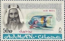 [Airmail - Sheik Rashid bin Humaid al Naimi Pictured with Different Animals, Typ D2]